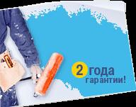 ТопРемонт